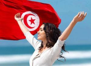 tunisienne-libre-300x218